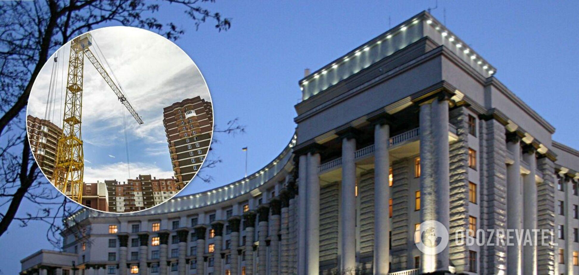 Кабмин утвердил механизм дешевой ипотеки в Украине