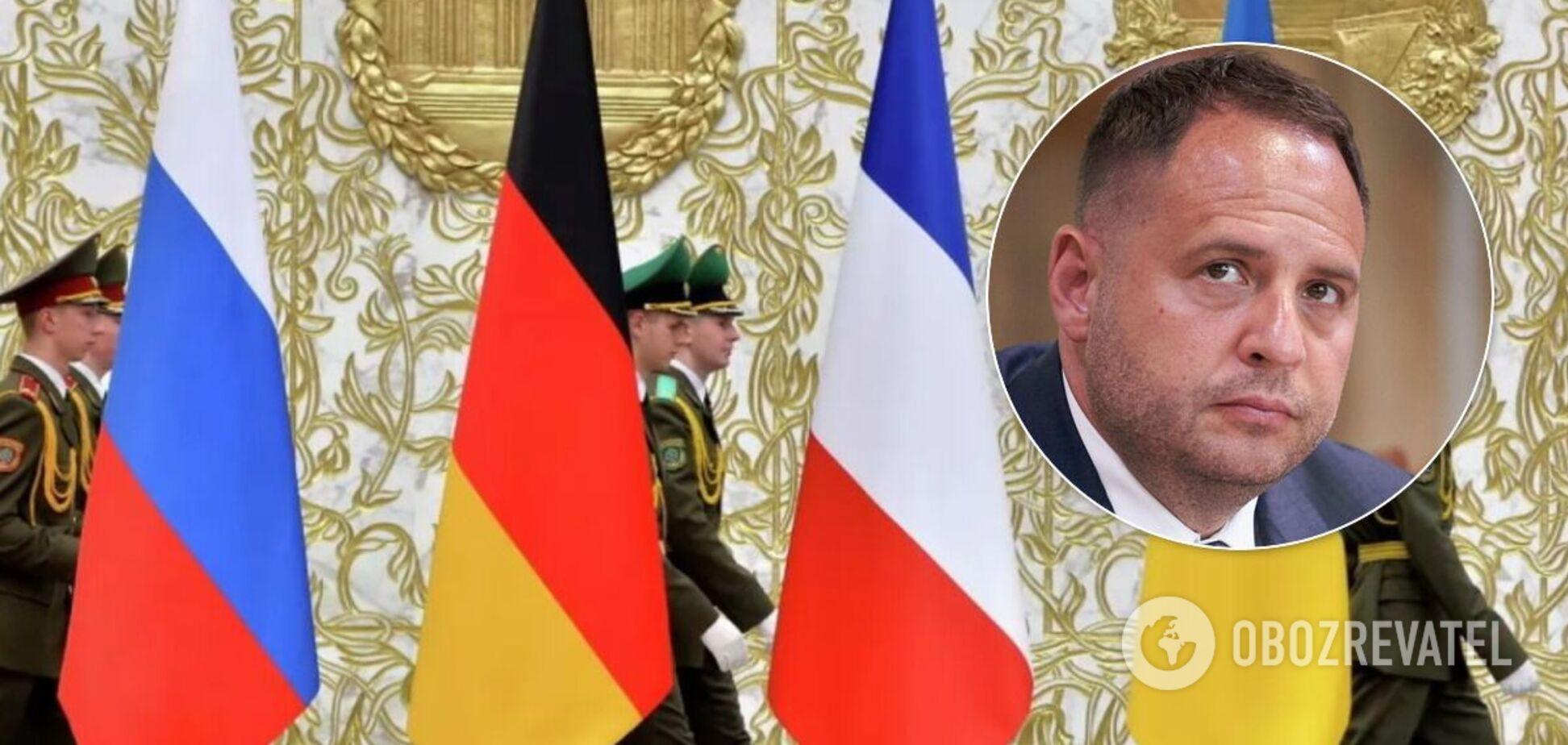 Советники 'нормандской четверки' провели новые переговоры по Донбассу