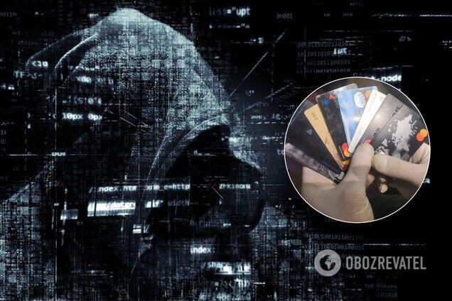 Хакеры из Украины ограбили международные банки на $2,5 млрд