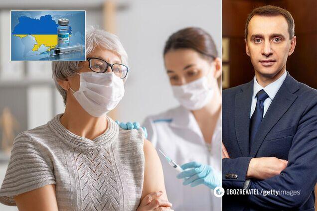 Ляшко пообещал всем украинцам доступ к вакцинации и паспорта о прививке