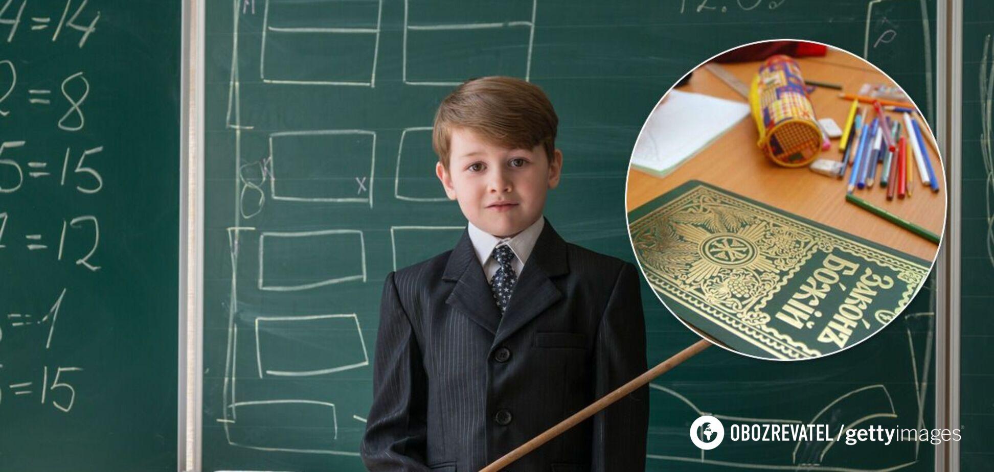 У МОН запропонували зробити християнську етику обов'язковою в школі: думки розділилися