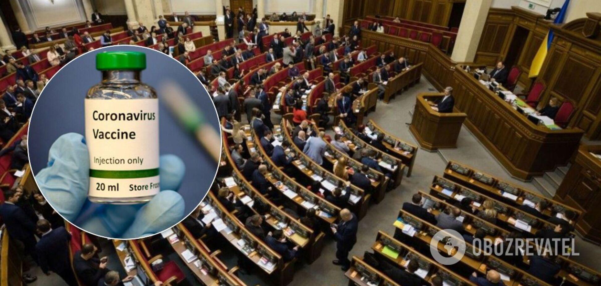 Закон о коллекторах и посылках из-за границы: главные решения Рады за 27 января