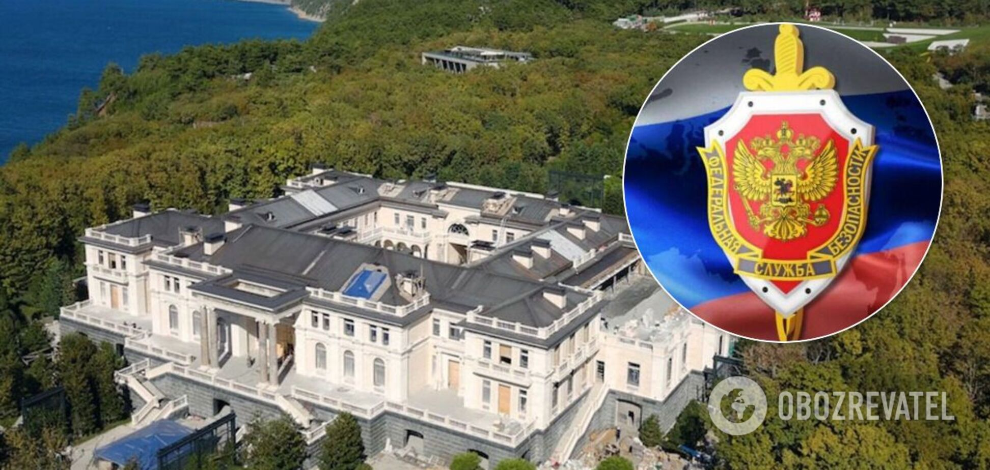 Дворец Путина в Геленджике