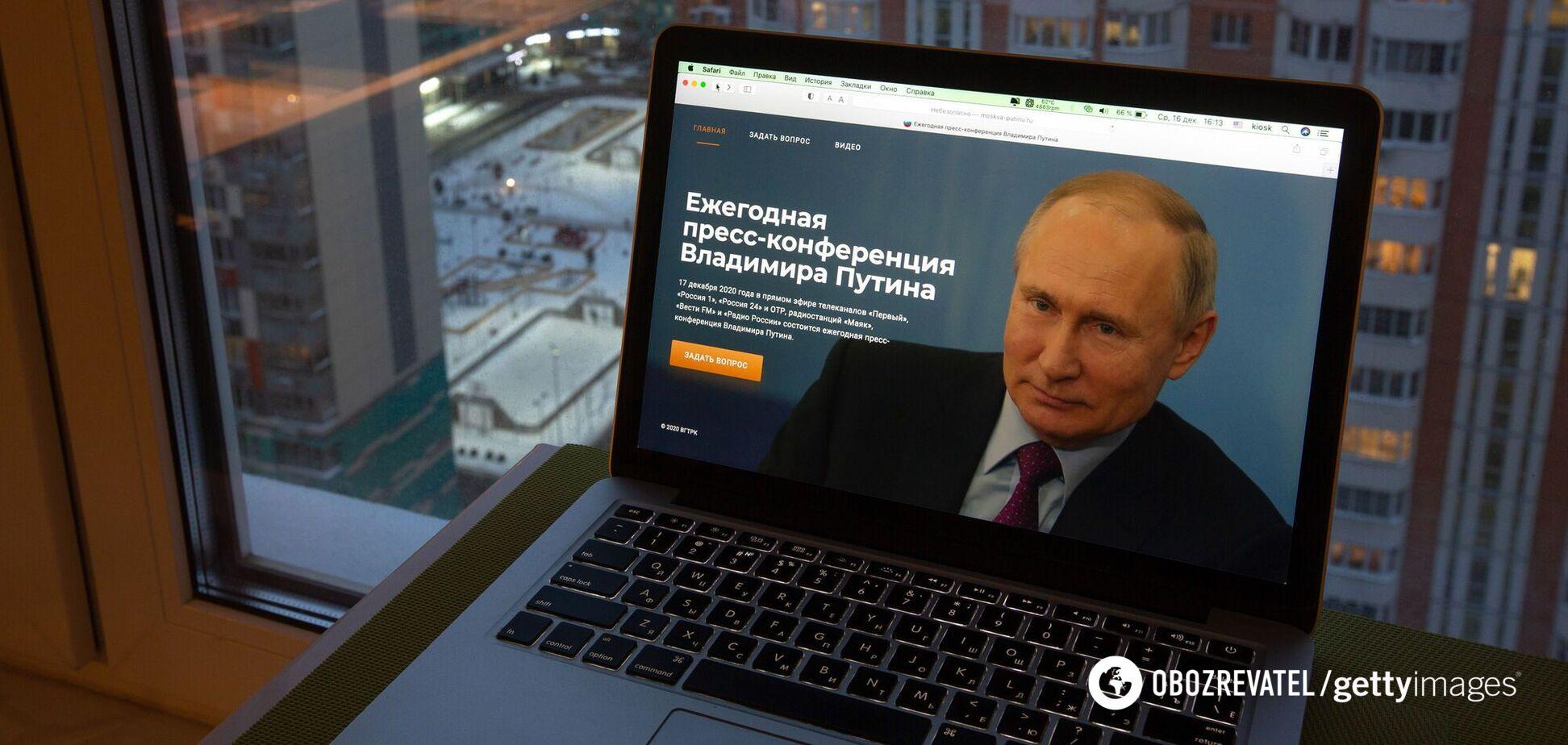 Влада Путіна 'обсиплеться' швидко: Пономарьов назвав умову