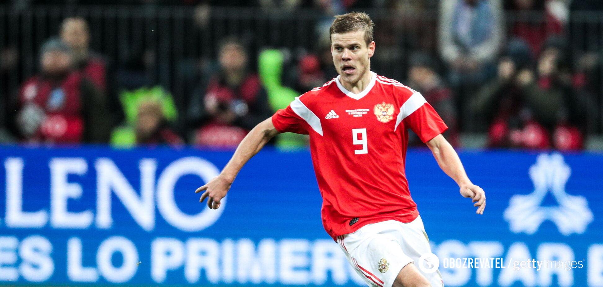 Александр Кокорин в составе сборной России