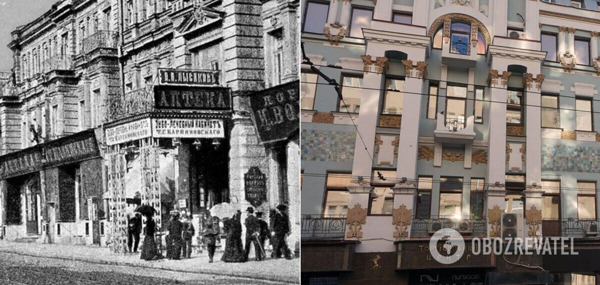 Как развлекалась элита в Харькове в начале ХХ века: икра, селедка и шампанское за 1500 грн. Фото
