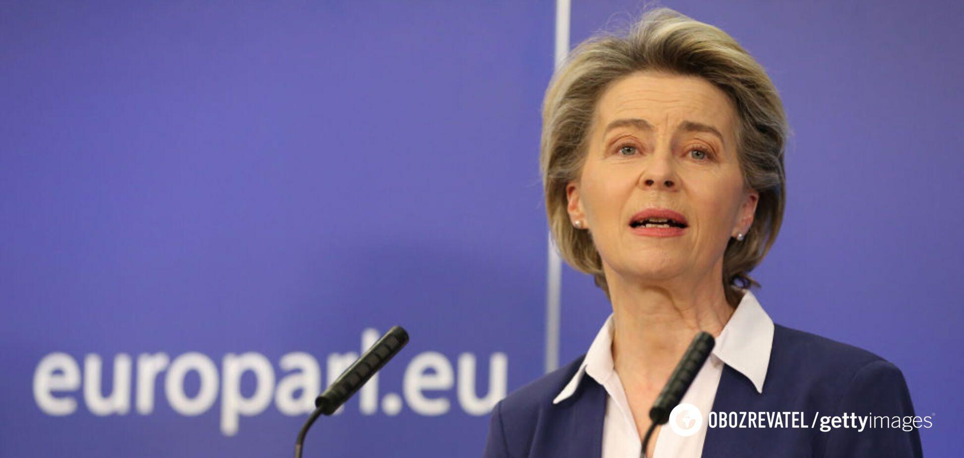Президентка Єврокомісії Урсула фон дер Ляєн