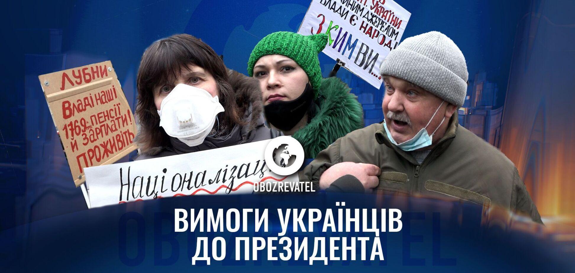 Украинцы протестовали против увеличения тарифов