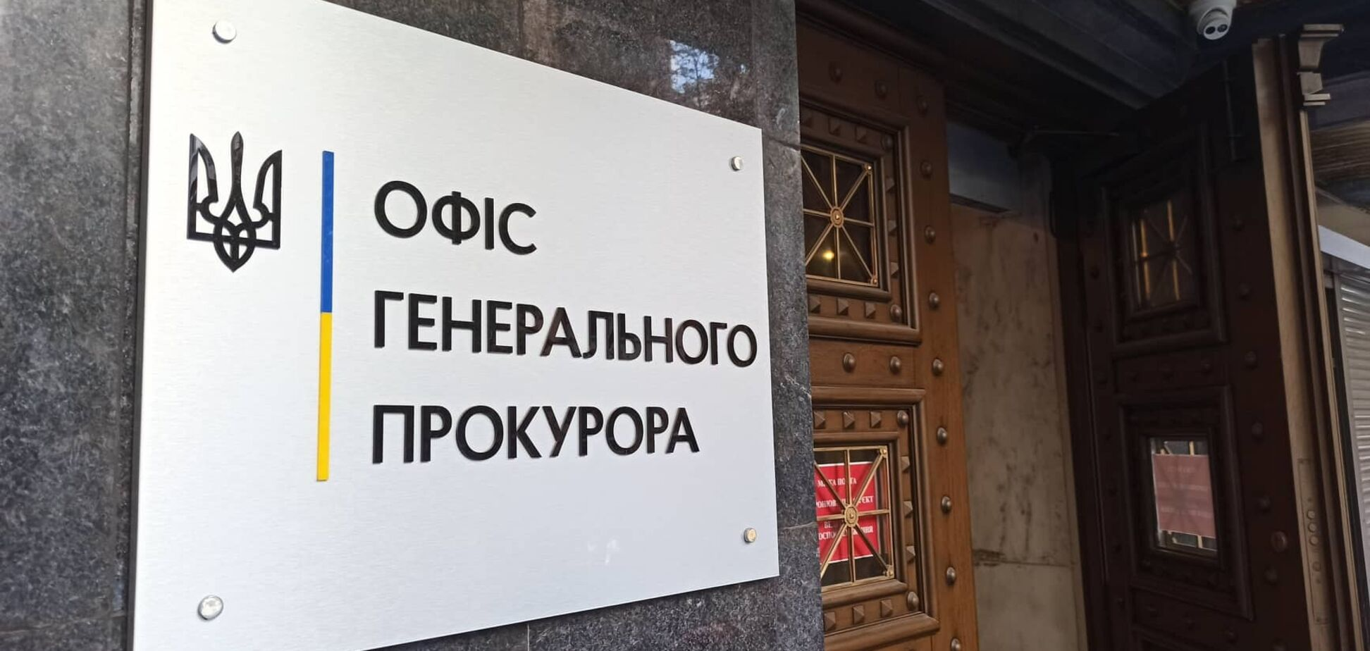 Екстопчиновника банку підозрюють в розтраті понад 22 млн грн – ОГП