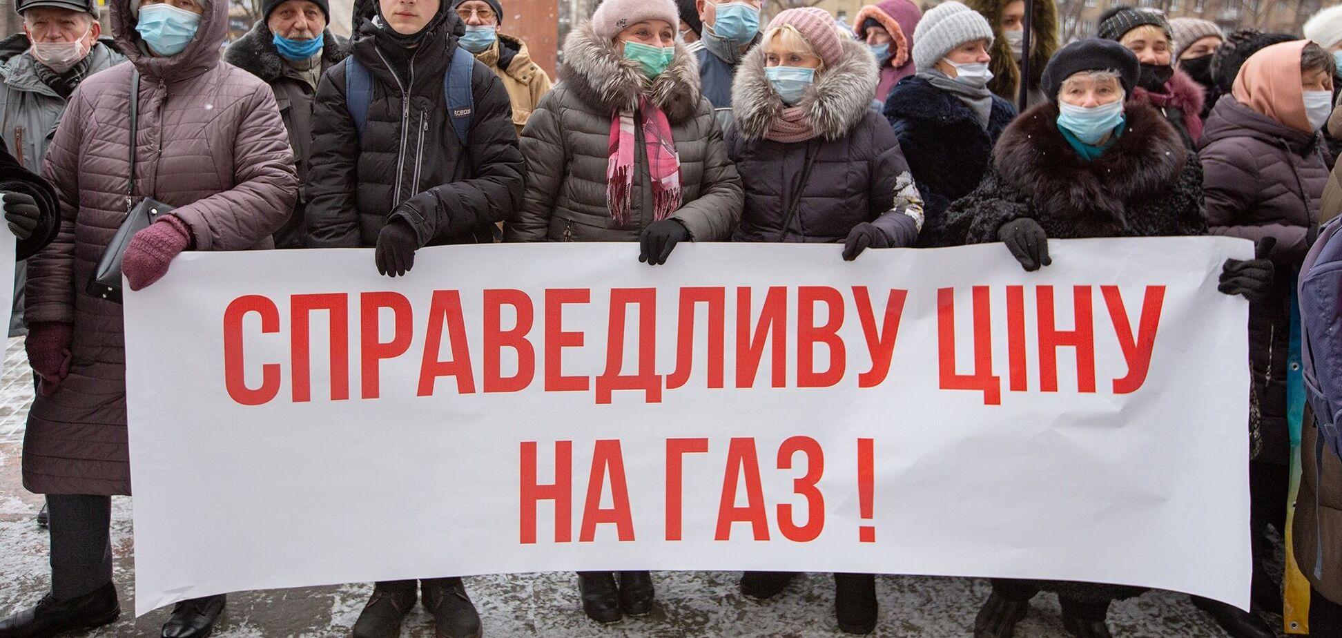 На Западной Украине прошли новые протесты против повышения тарифов