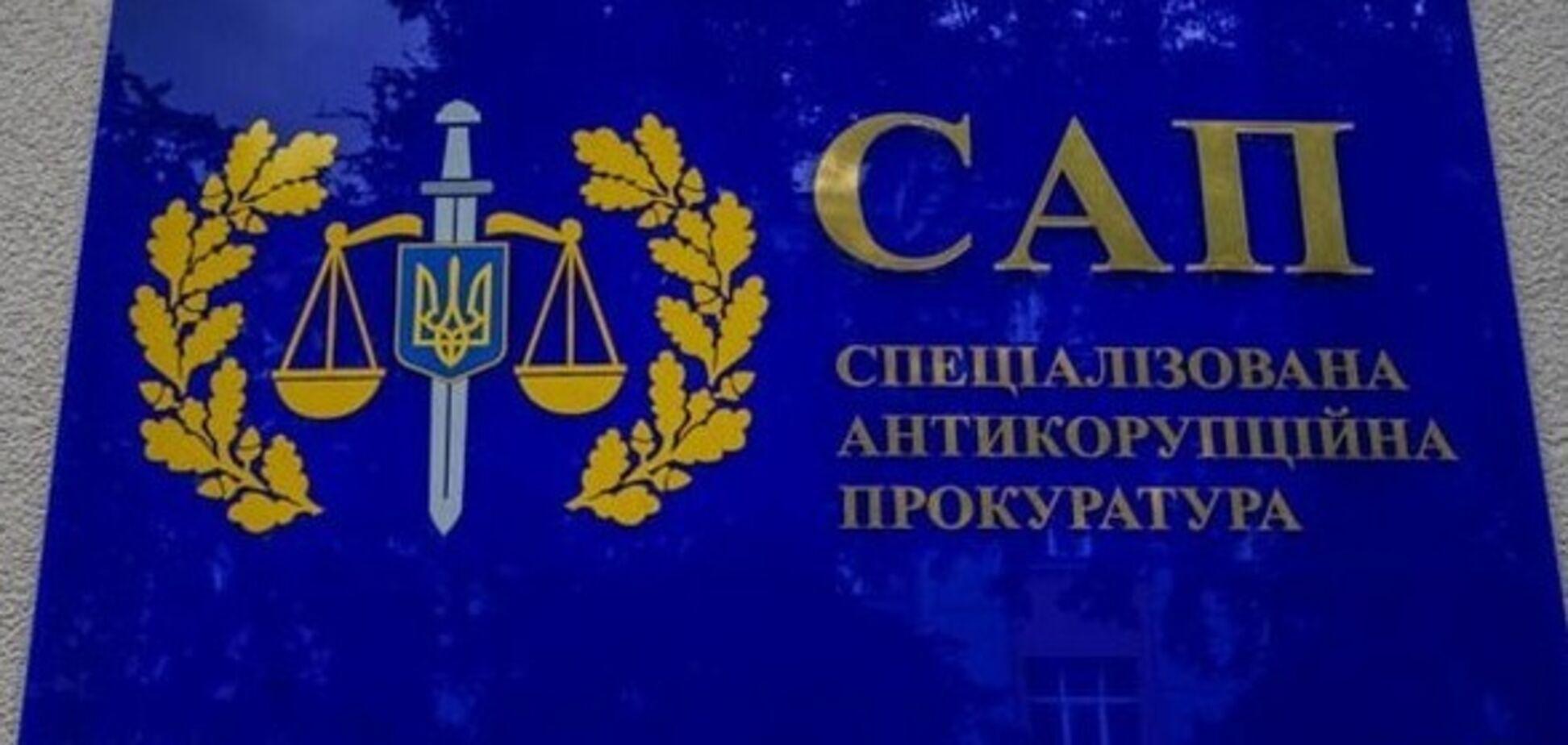 Грищук нарушил закон по делу 'Роттердам +', – Наливайченко