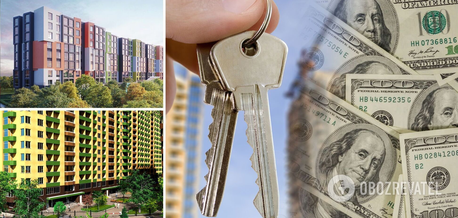 В Україні подорожчають квартири: як виростуть ціни