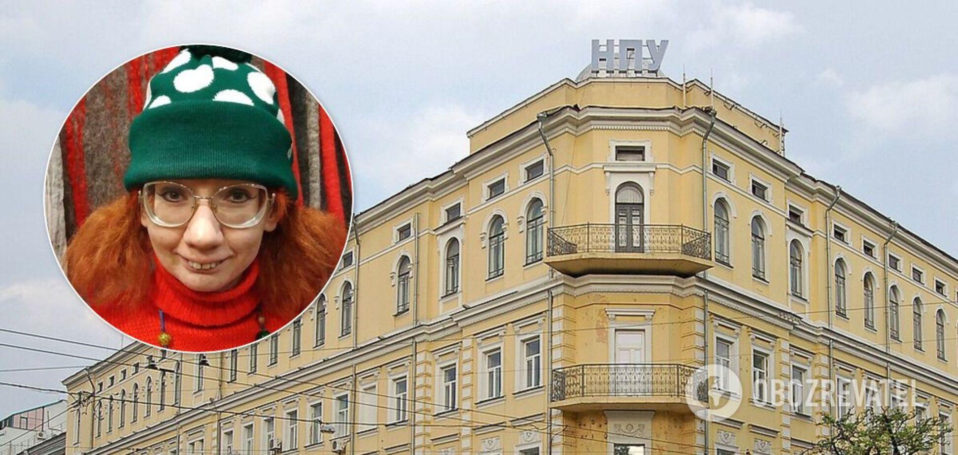 Профессор НПУ Евгения Бильченко
