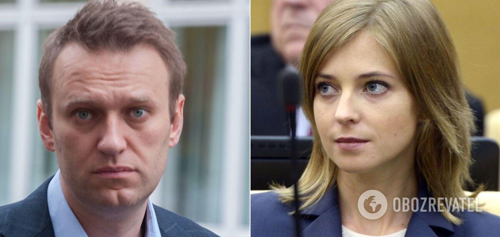 Поклонская вступилась за Навального и заговорила о незаконном задержании