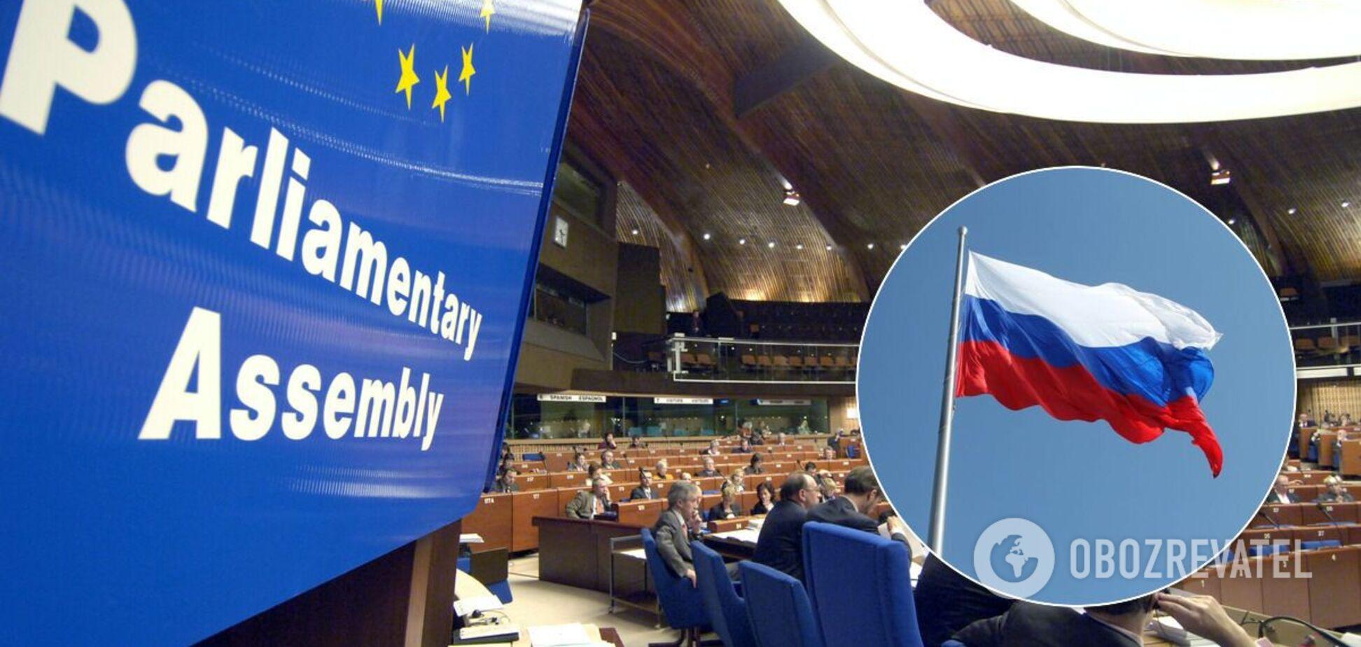ПАРЄ підтвердила повноваження делегації Росії, відхиливши пропозицію України