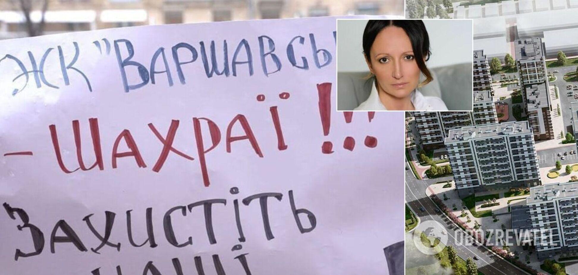 У Києві інвестори ЖК 'Варшавський' зажадали від Молчанової повернути їхні гроші. Фото та відео