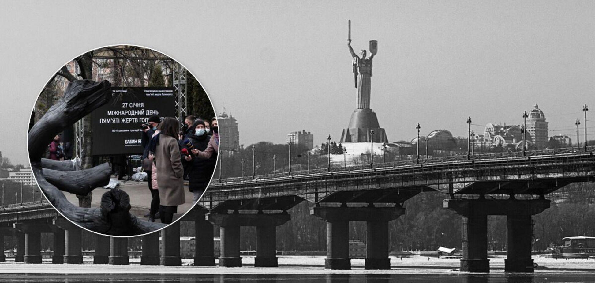 Захід на спомин жертв Голокосту