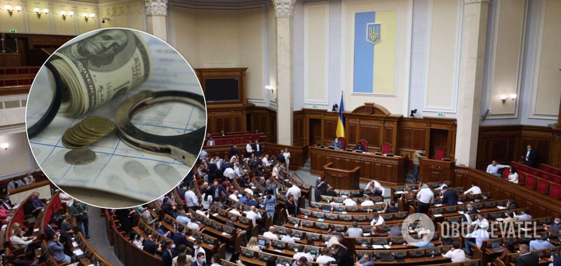 Рада приняла законопроект о Бюро экономической безопасности