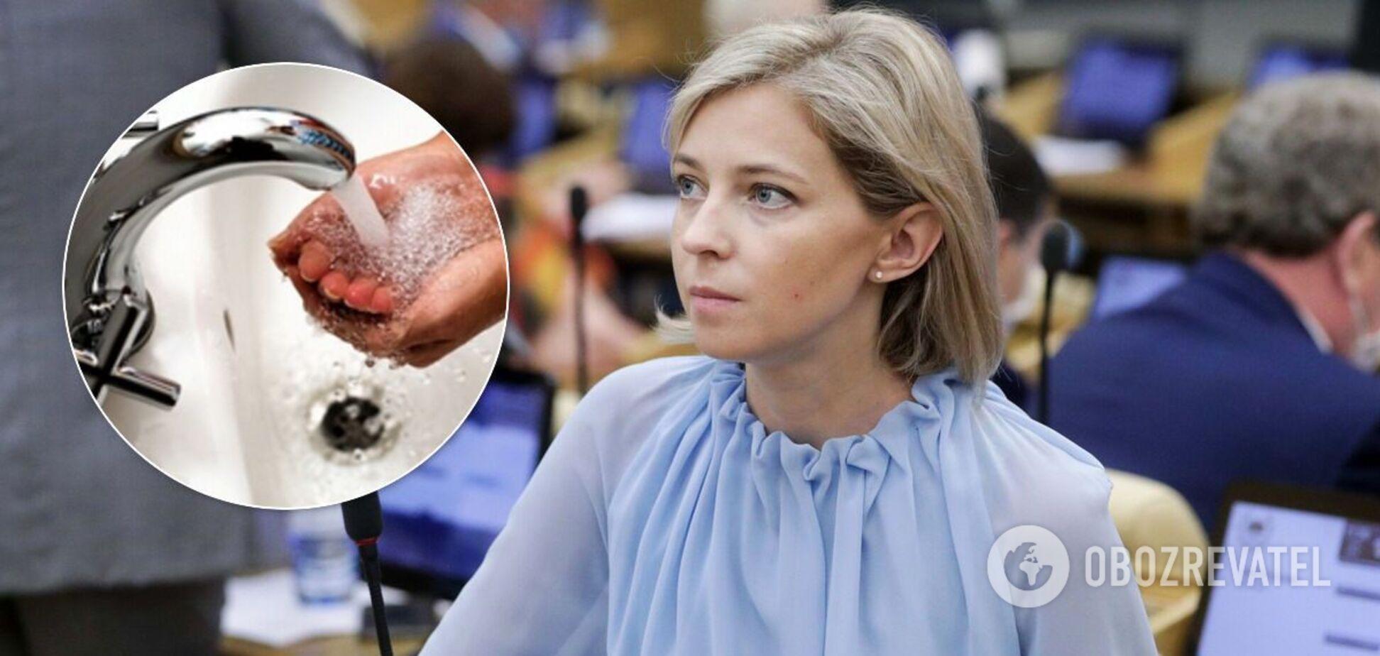 Наталья Поклонская рассказала о воде в Крыму