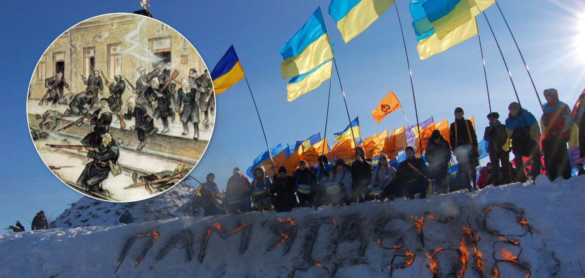 День пам'яті Героїв Крут: Україна вшановує 'перших кіборгів', які зупинили армію більшовиків