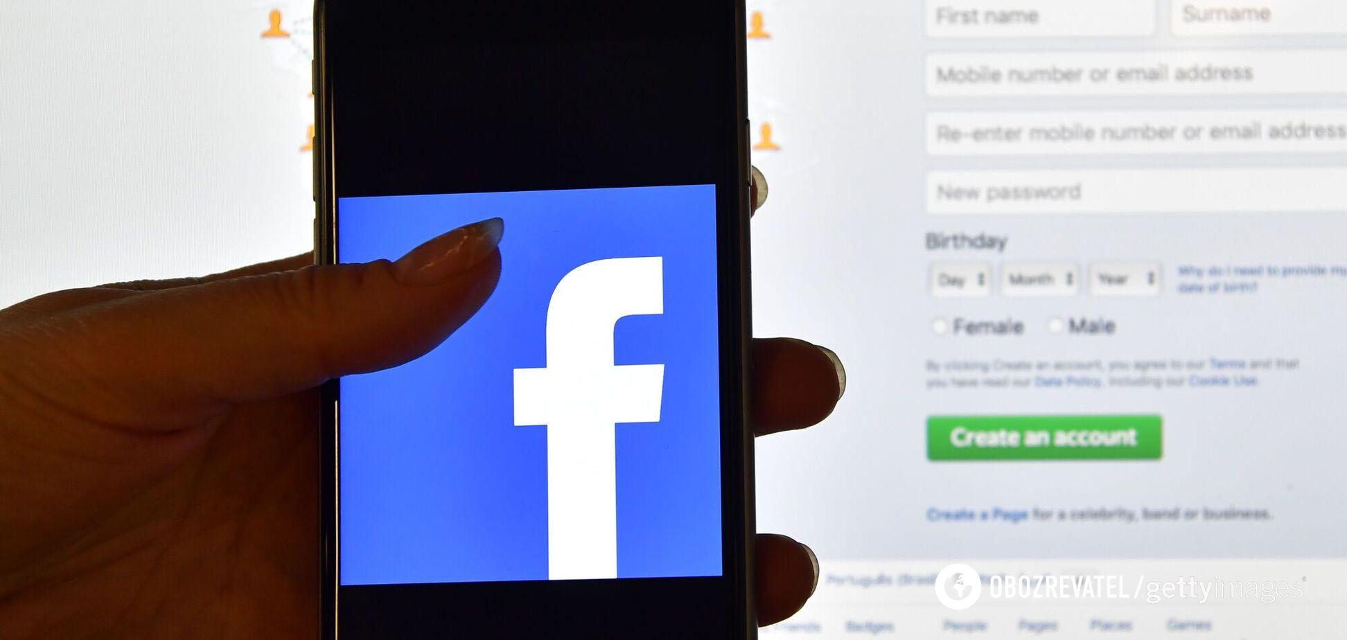 Facebook видалив понад 100 акаунтів