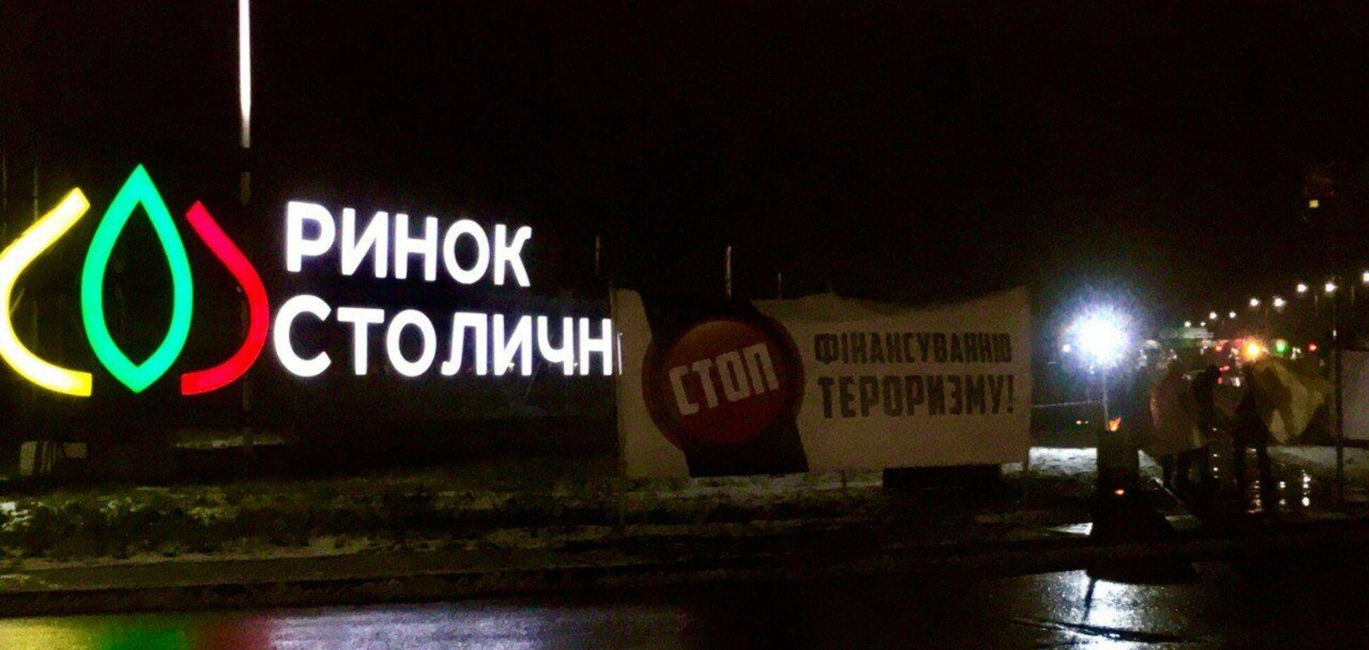 Политолог обратил внимание на участие 'Правого сектора' в попытках захвата киевского рынка 'Столичный'