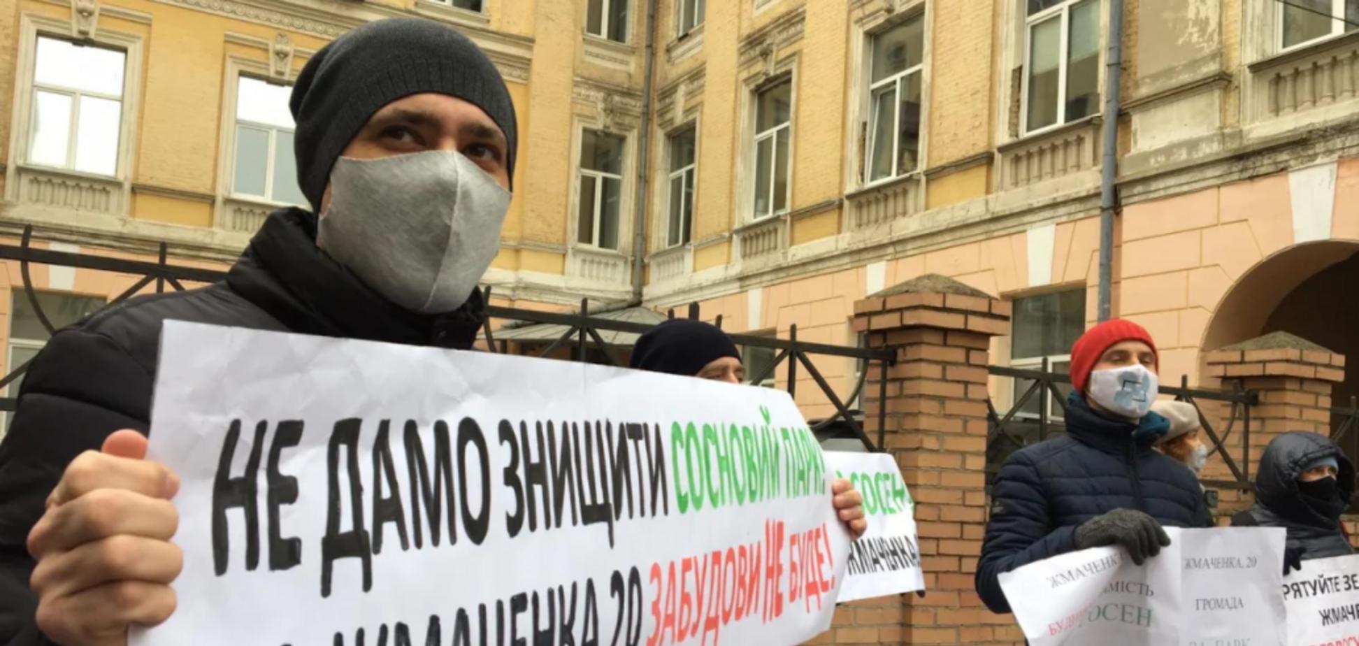 Парк на Жмаченко в Киеве оказался под угрозой застройки Интеграл-Буда: активисты вышли на протест