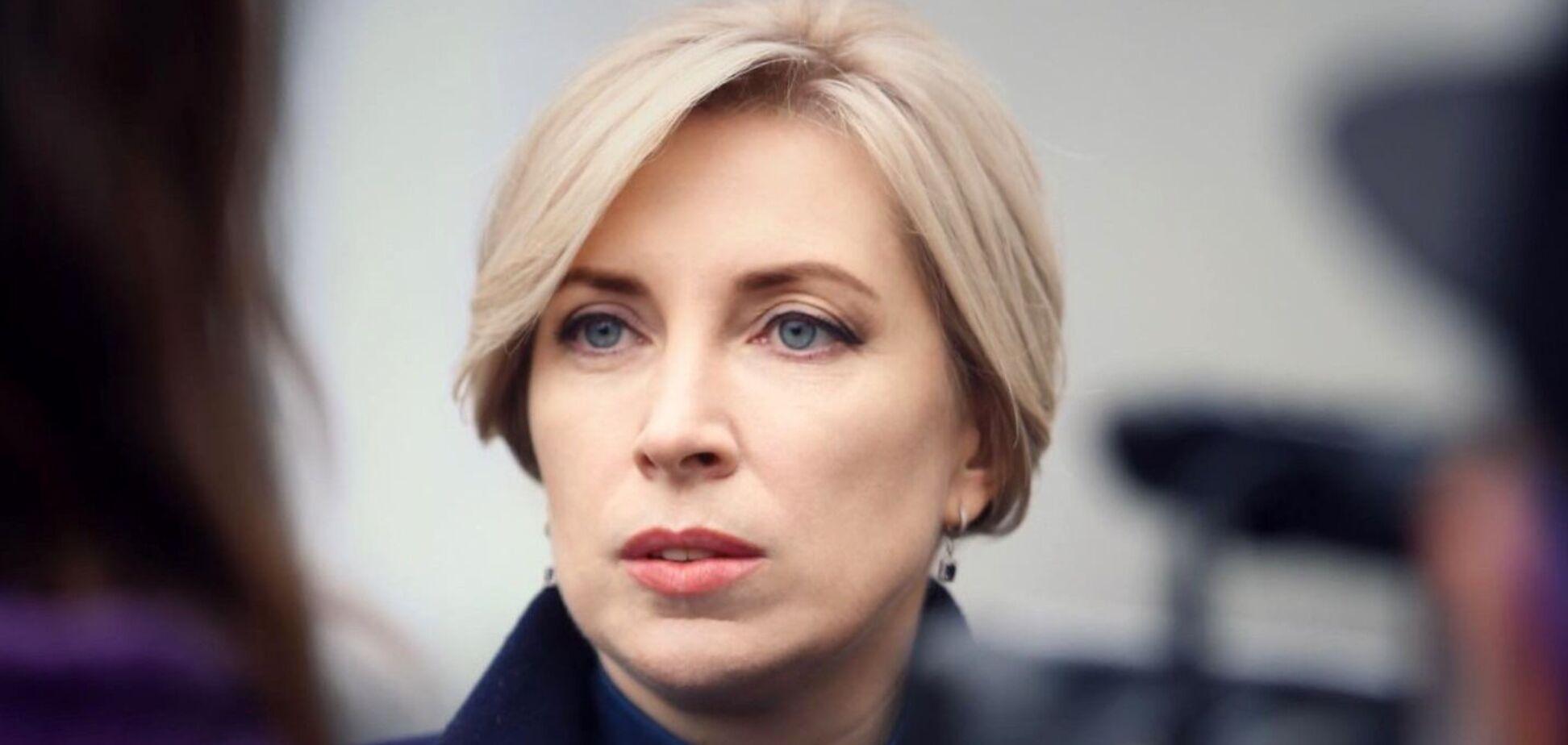Ирина Верещук инициировала законопроект о реформе СБУ