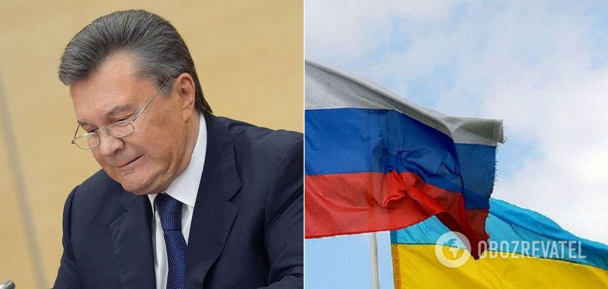 Сбежавший президент Виктор Янукович