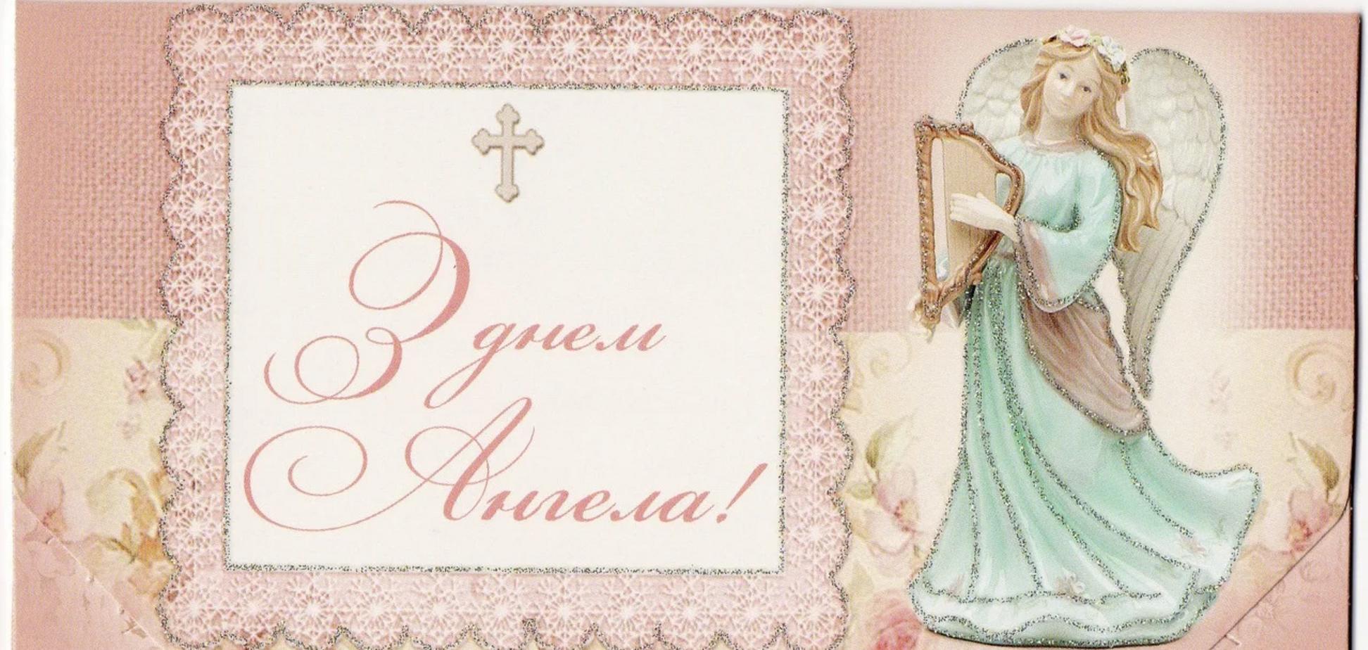 1 февраля чтят преподобного Макария Великого