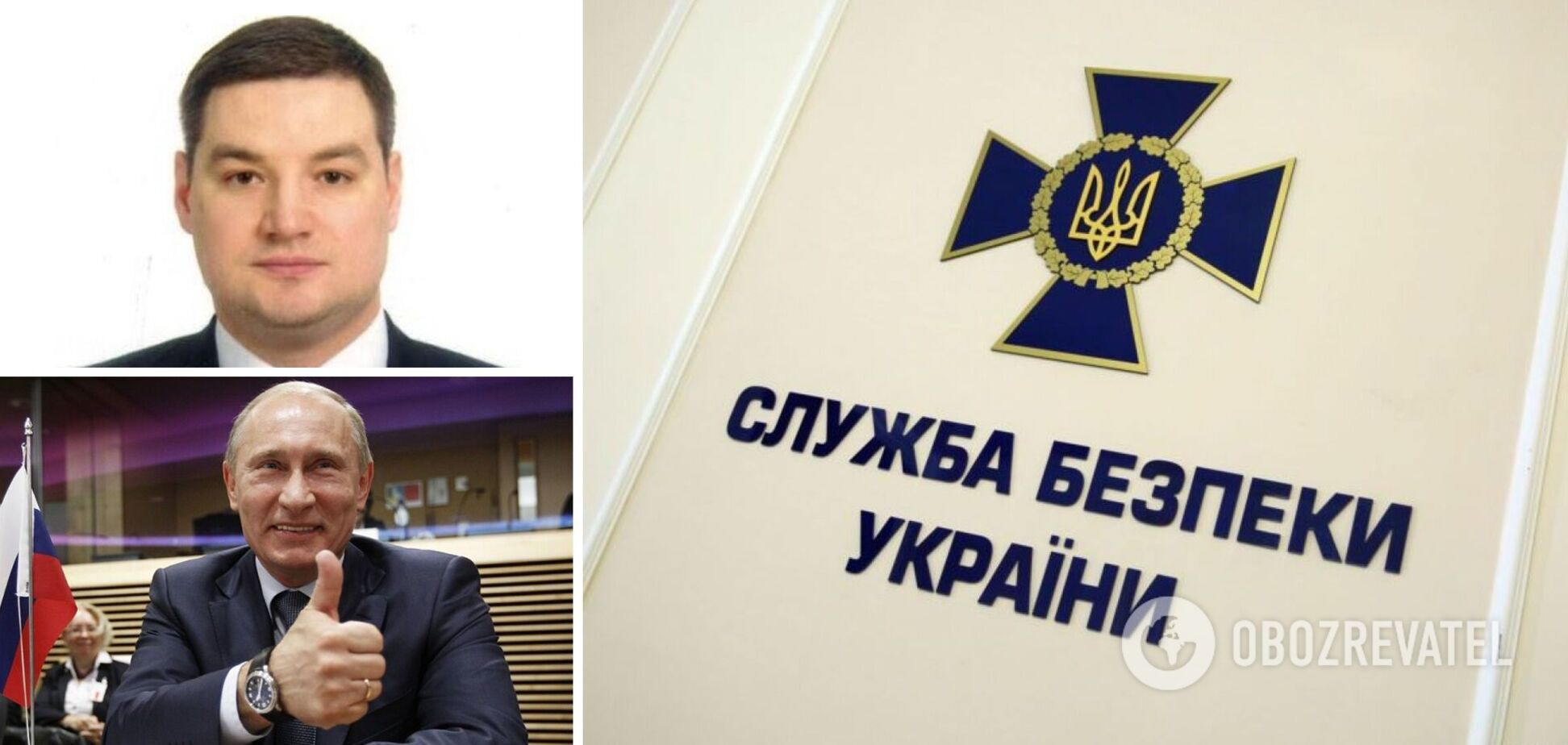 Нескоромный первый раз в жизни 'прозевал Владимира Владимировича'