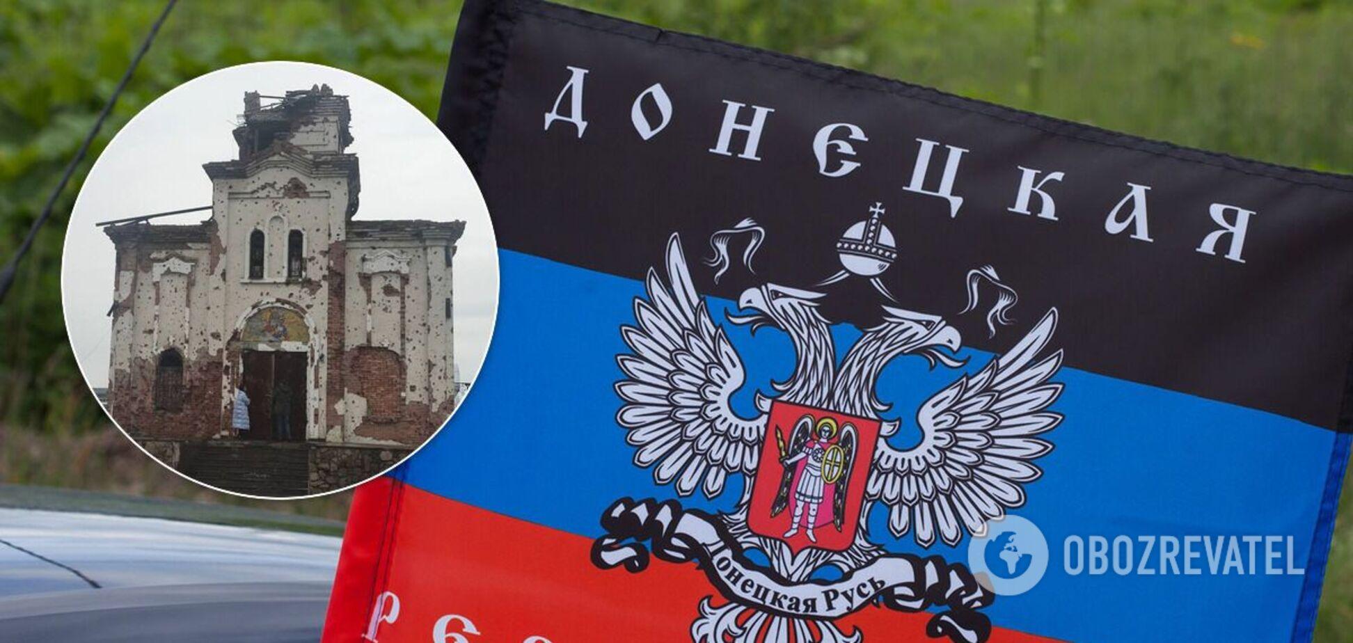 Розруха в 'ДНР'