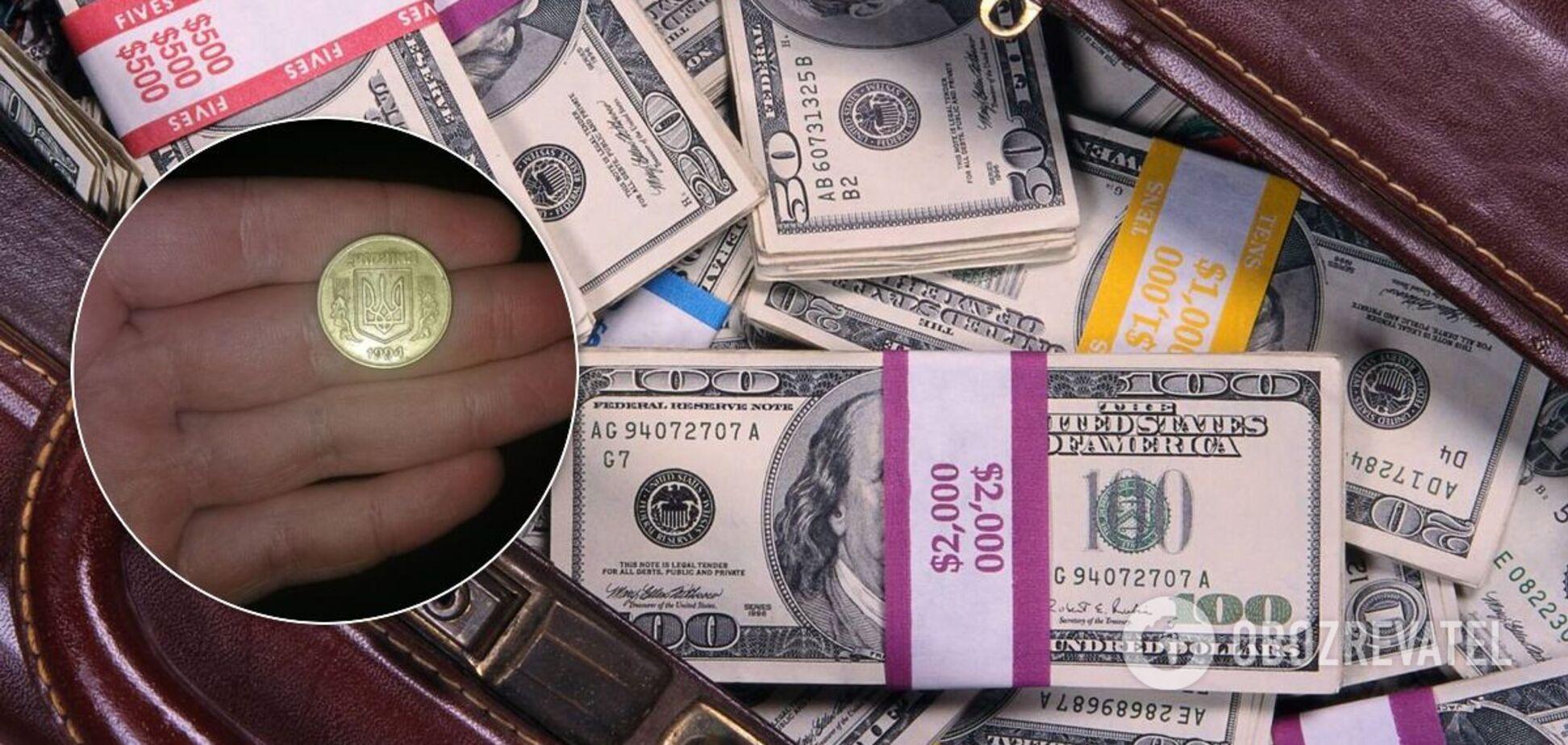 За які монети заплатять статок