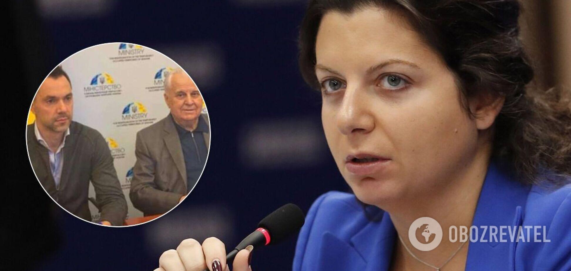 Пропагандистка Путіна виступила в Донецьку
