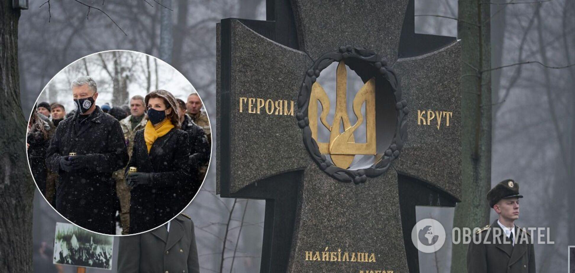 Порошенко: подвиг Героїв Крутнадихає ще більше любити Україну