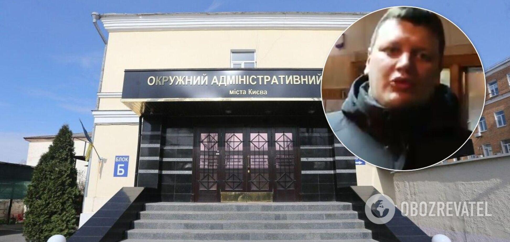 Стало известно, кто автор иска об отмене нового украинского правописания. Видео