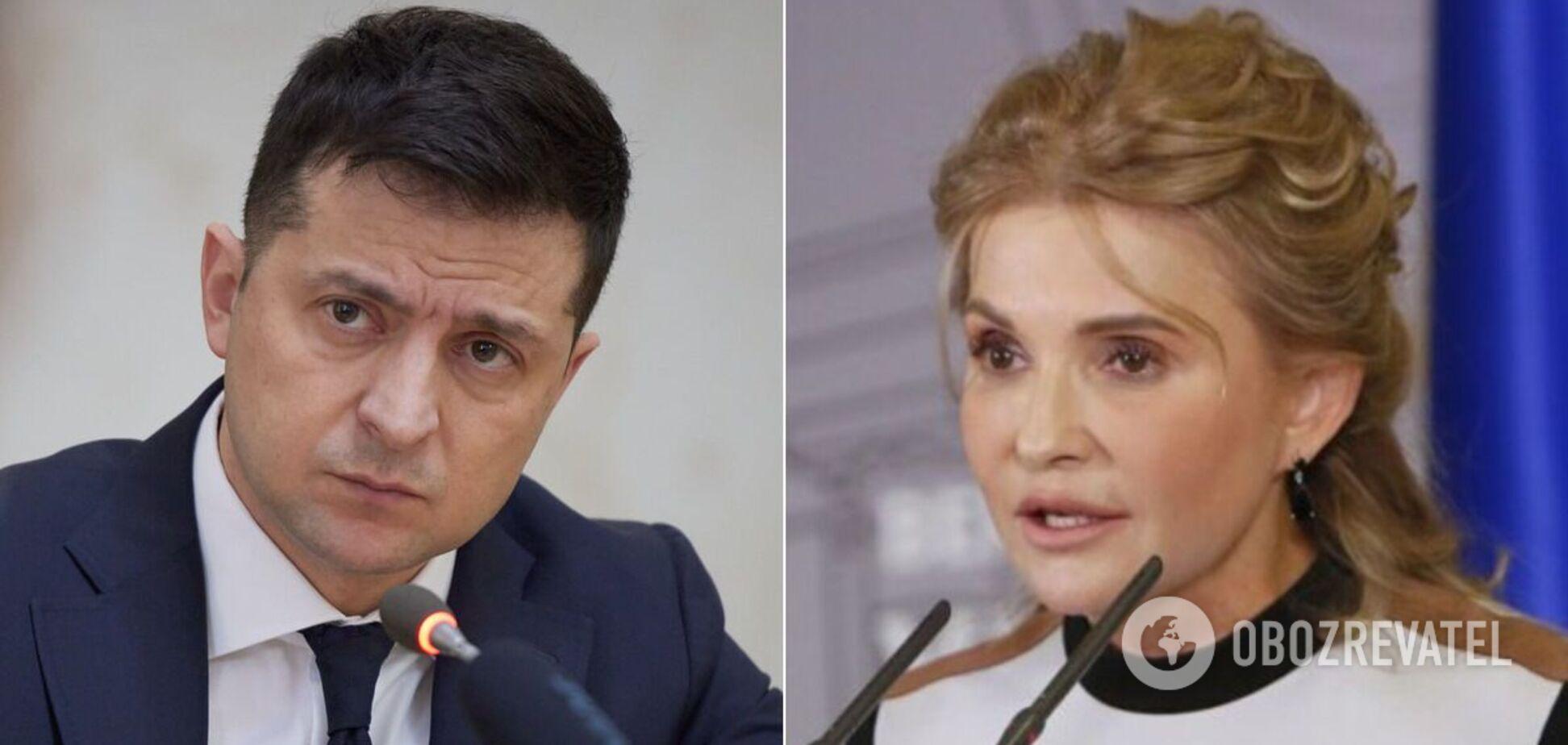 Зеленский назвал референдум от Тимошенко 'политическим переобуванием'