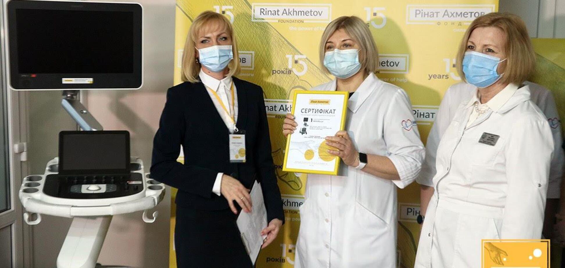 Харківська міська клінічна лікарня №8 отримала сучасне обладнання від Фонду Ріната Ахметова
