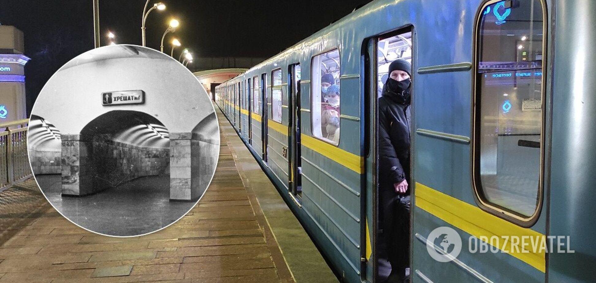 На некоторых линиях метро сначала было всего три станции