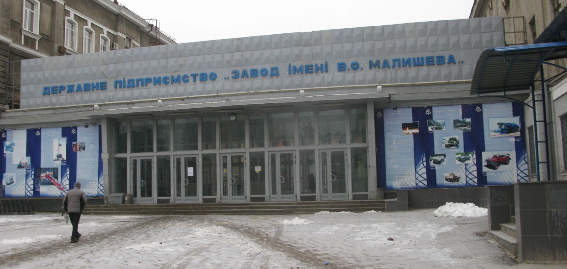 На 'Заводі імені В.А. Малишева' в Харкові закінчується другий тур конкурсного відбору на посаду гендиректора