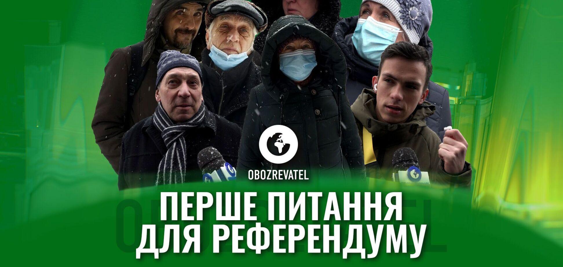 Опитування українців: чи працюватиме Закон про референдум