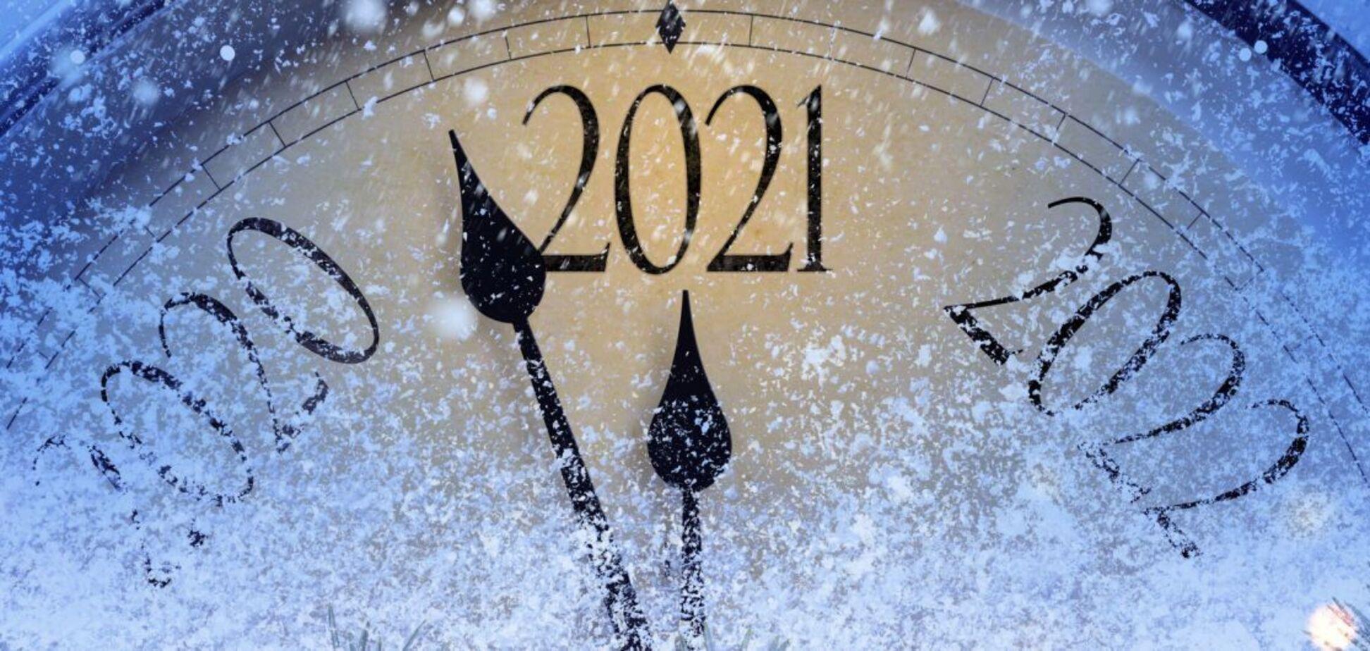 Время турбулентности. Каким будет новый 2021 год?