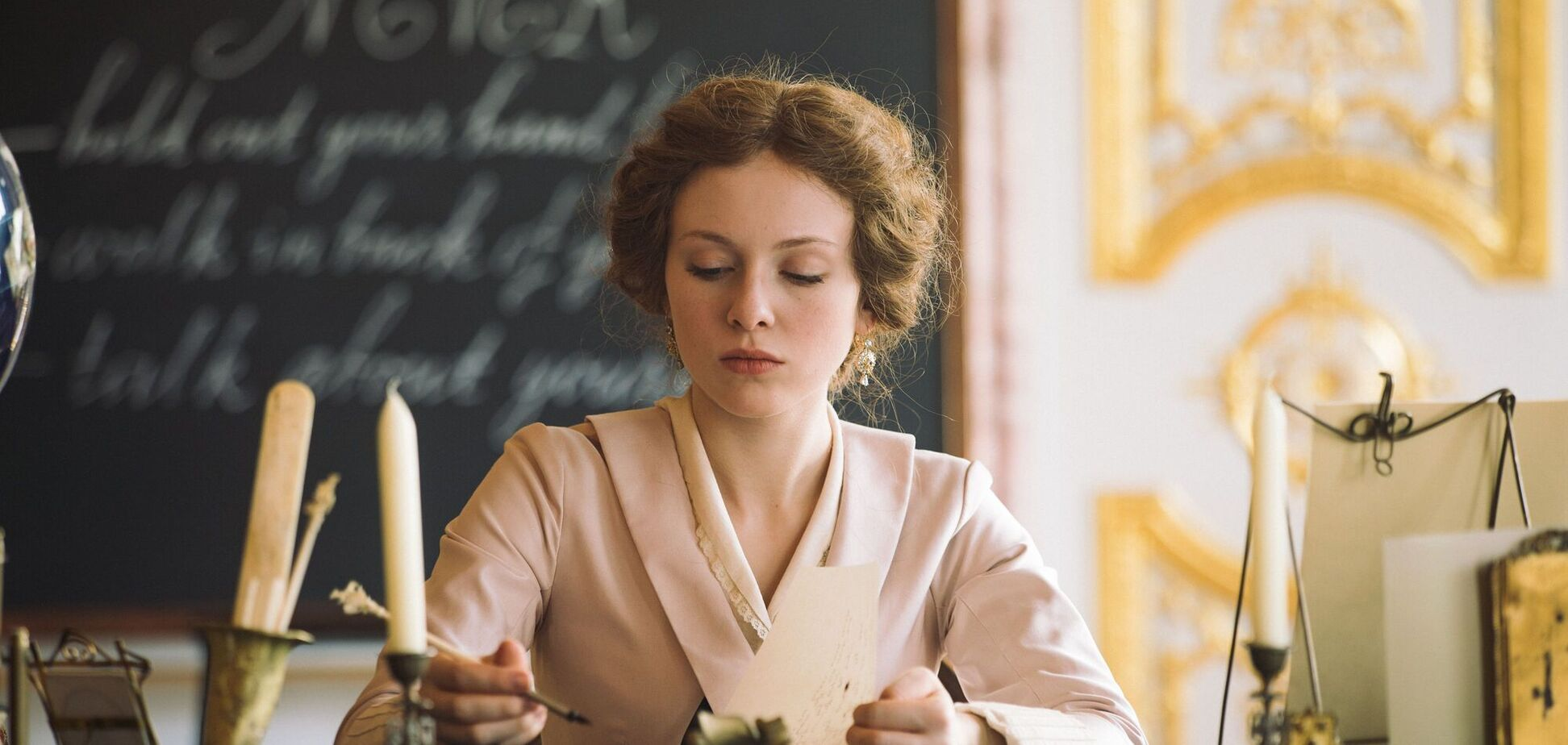 Головну роль у серіалі 'Кріпосна' отримала російська акторка