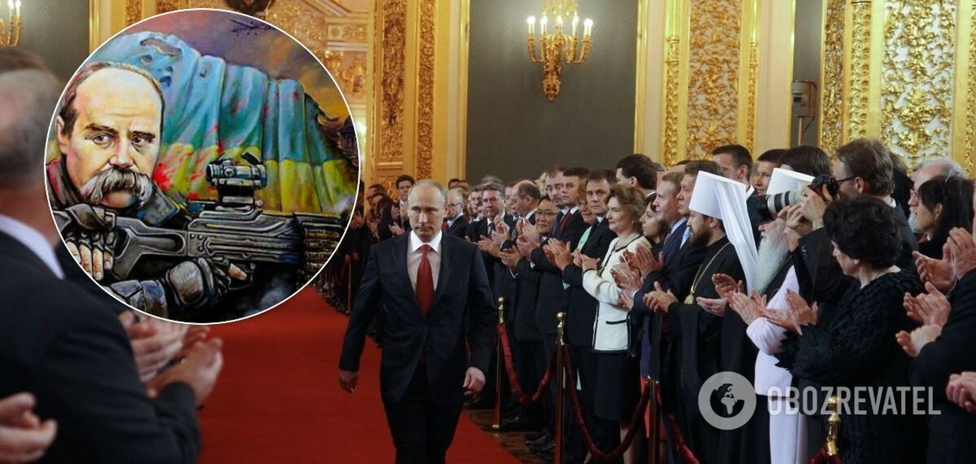 Чем больше у нас в голове Шевченко, тем лучше мы защищены от Путина