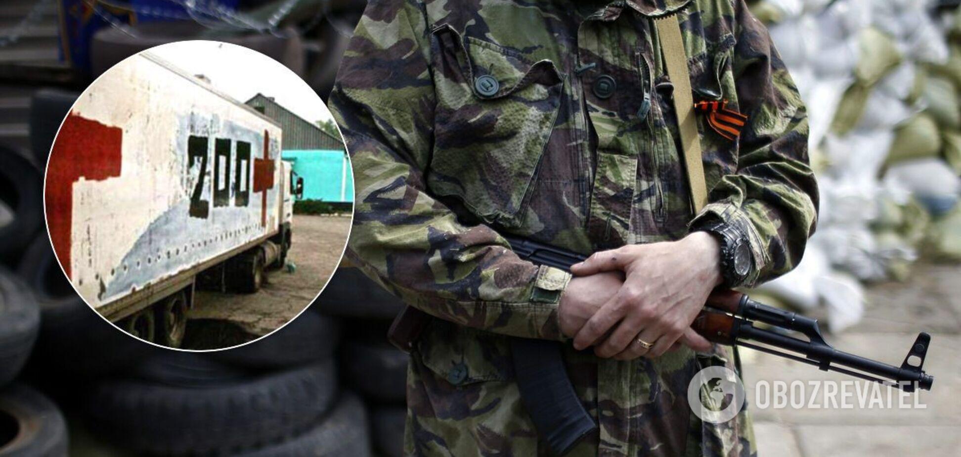 Названо втрати окупантів 2020 року на Донбасі