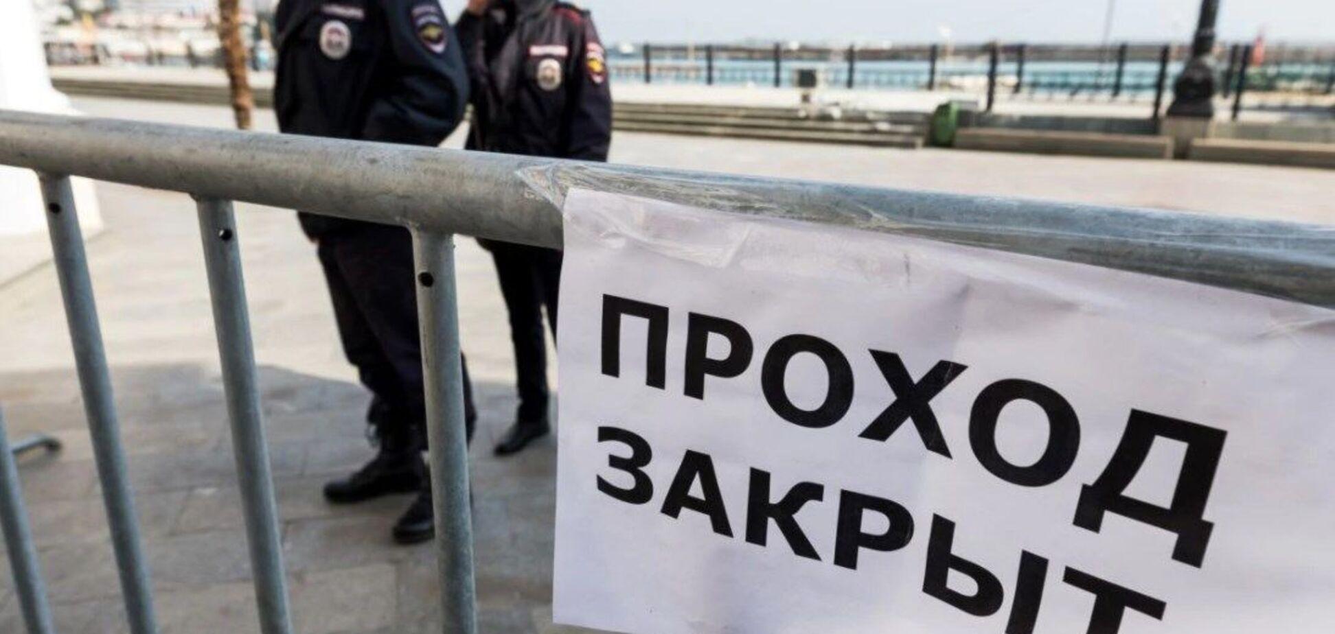 Новости Крымнаша. 'Україна – це свобода!'