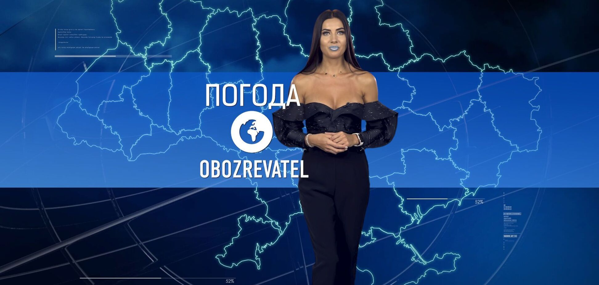 Прогноз погоди в Україні на середу 30 грудня, з Алісою Мярковською