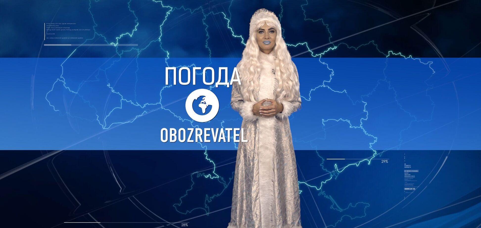 Прогноз погоди в Україні на четвер 31 грудня, з Алісою Мярковською