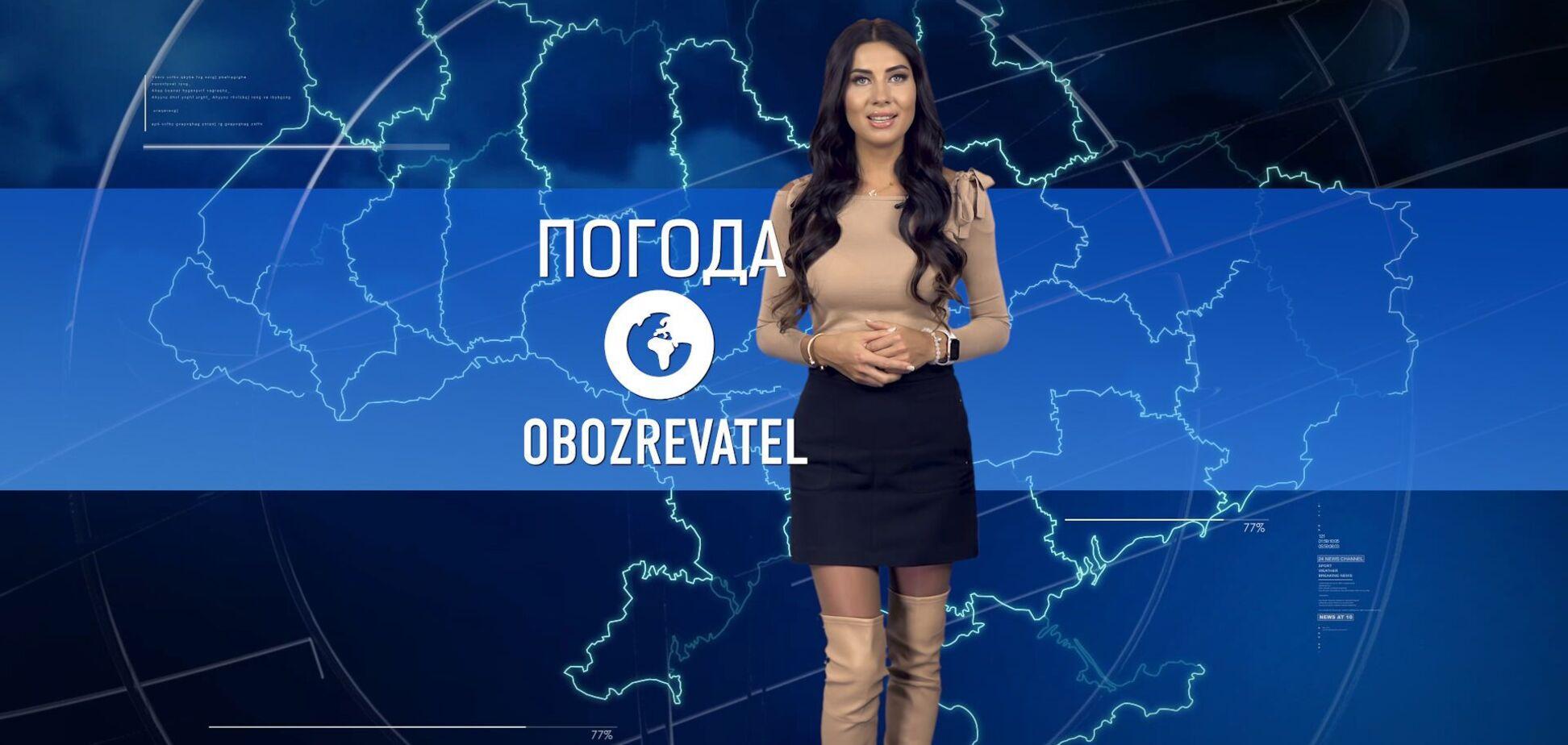 Прогноз погоди в Україні на п'ятницю 1 січня, з Алісою Мярковською