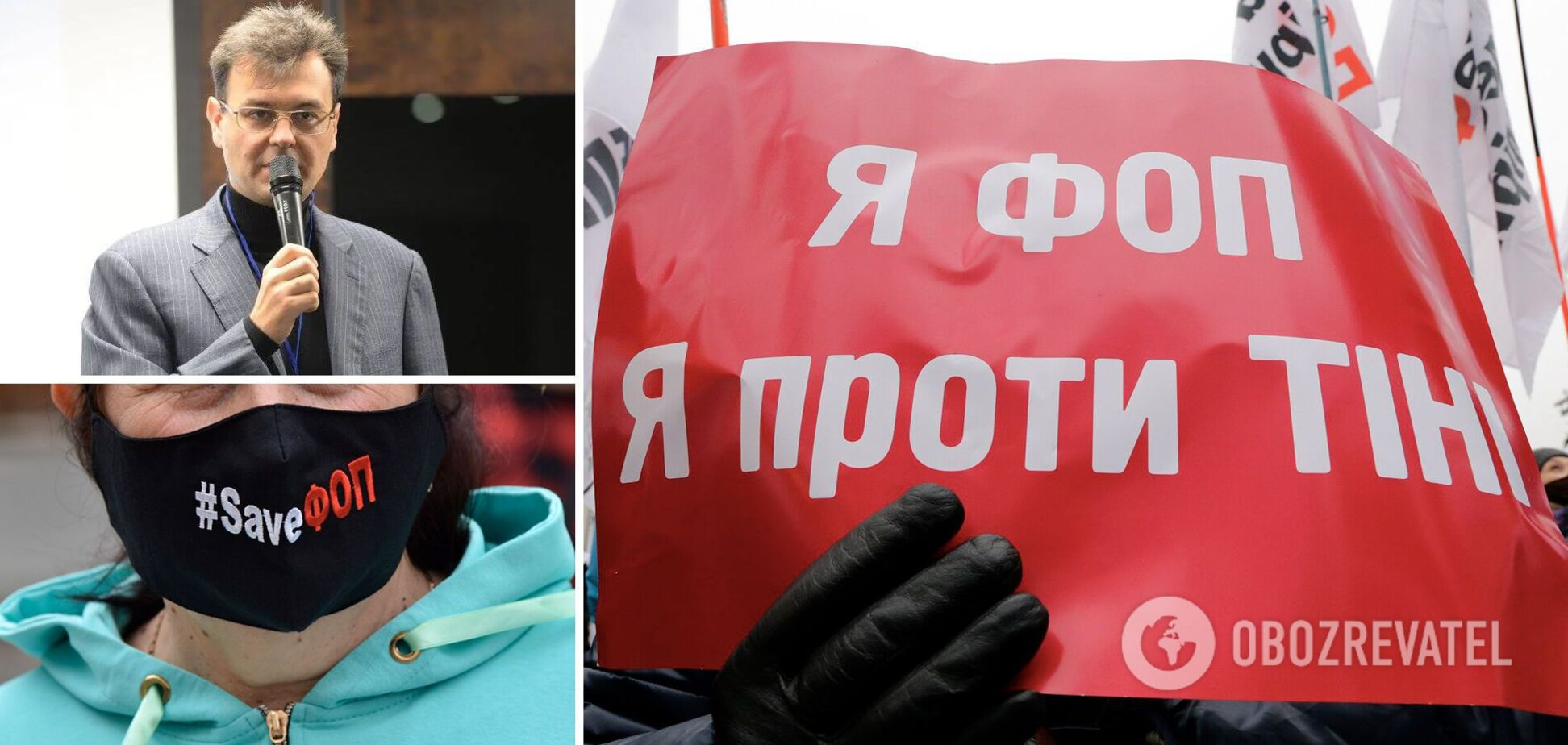 Гетманцев о новых правилах для 'ФОПов': украинцы теряют миллиарды, а приоритеты диктует базар. Интервью